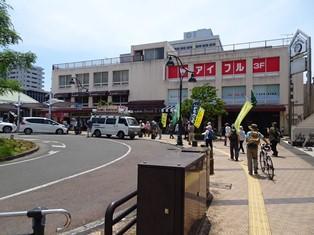 20190526_shizuoka-heiwakoushin3.JPG