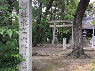 20190529_shizuoka-heiwakoushin1.JPG