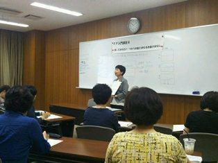 20190625_shizuoka-fp-nyumon.JPG
