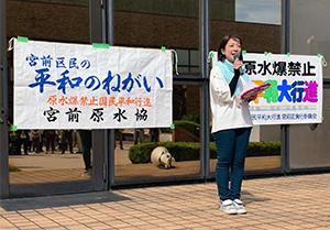 kanagawaheiwa0509_7.jpg