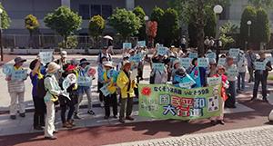 kanagawaheiwa0510b_2.jpg