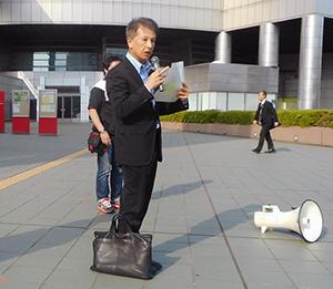 kanagawaheiwa0513b_10.jpg
