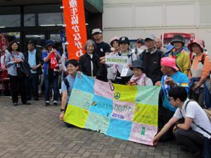 kanagawaheiwa0513b_5.jpg