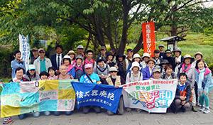 kanagawaheiwa0513b_7.jpg