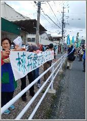 kanagawaheiwa0515_3.jpg