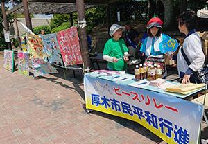 kanagawaheiwa0517_gozen_1.jpg