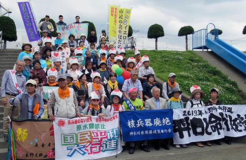 kanagawaheiwa0518_5.jpg