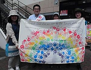 kanagawaheiwa_0510gogo_1.jpg
