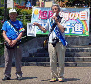 kanagawaheiwa_0511_2.jpg