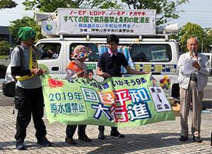 kanagawaheiwa_0511a_1.jpg
