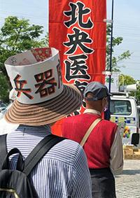kanagawaheiwa_0511a_3.jpg