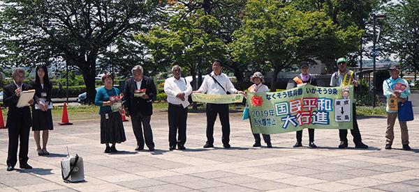 kanagawaheiwa_0511a_7.jpg