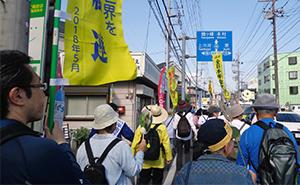 kanagawaheiwa_0511asahi_5.jpg