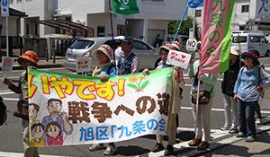 kanagawaheiwa_0511asahi_3.jpg