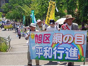 kanagawaheiwa_0511asahi_4.jpg