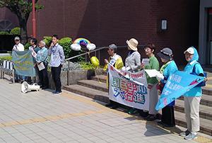 kanagawaheiwa_0511kouhoku_1.jpg