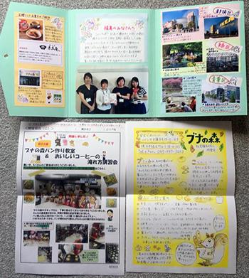 kanagawakita2_okashi_1.jpg