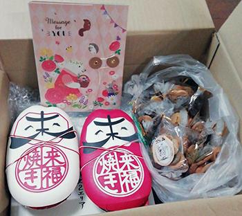 kanagawakita2_okashi_3.jpg