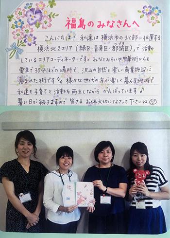 kanagwakita2_okashi_2.jpg
