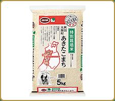 会いに行ける生産者が育てました CO・OP特別栽培米 秋田大潟村あきたこまち もちもちしておいしいです!!! 特別栽培米で安心な上、無洗米があるのです。 (ななしさん)