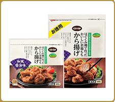 産直鶏がジュワ、サクッ! CO・OPはぐくみ鶏で作ったおいしい若鶏ももから揚げ ちゃんとはぐくみ鶏の味がする!やわらかくてジューシー♪形がそろっているのも、とても良いと思います。 (ありとなおさん)