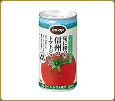 真夏の畑から、完熟の味をお届け! CO・OP旬に搾った信州のトマトジュース(食塩無添加) トマトをそのまま搾った感じ、さっぱりしてとても飲みやすいです。長野産トマトと産地も分かるのが良いですね。(kさん)
