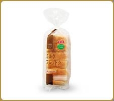 味わいミルキー! 保存も便利な手のひらサイズ 北海道十勝牛乳でつくったミルクブレッド