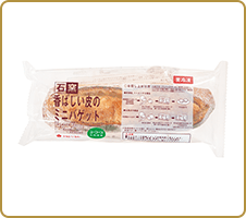 パリッ!を楽しむ石窯焼きの本格フランスパン 香ばしい皮のミニバゲット(冷凍) 解凍してトーストすると、パン屋さんで焼き立てを買ったようなおいしさ!夫と1本まるごと食べてしまいました。 (マキさん)