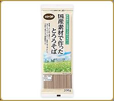 """声に応えて純日本生まれ CO・OP国産素材で作ったとろろそば すべてが国産はとても良いです。小麦粉""""春よ恋""""など話題のものを使ってるんですね!のどごしよくおいしいです。(わかママさん)"""