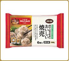 ごろっ。肉!中華街の味 CO・OP横浜大飯店監修のおいしい焼売 肉の味がしっかりして、おいしいです。野菜の甘味もしっかりあります。肉まんが気にいっているので、焼売の発売が楽しみです! (トモミさん)