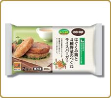 もちもちお米と美味しいつくねがコラボ! CO・OPはぐくみ鶏と4種野菜のつくねライスバーガー