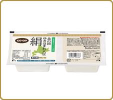 原料に北海道産ユキホマレ大豆を使用 甘みの強さが特徴! CO・OP北の国 ゆきほまれ大豆絹