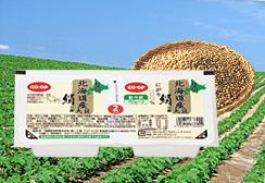 CO・OP北海道産大豆絹豆腐