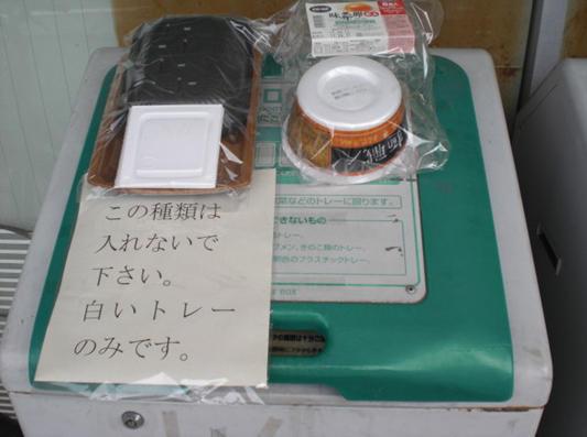fkoe12-box.jpg