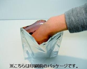 mio07koe2_ryokucha_p.jpg