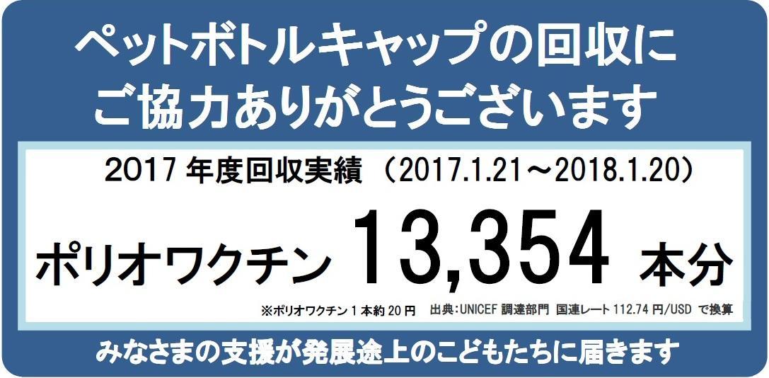 201804_pet_arigatou.jpg