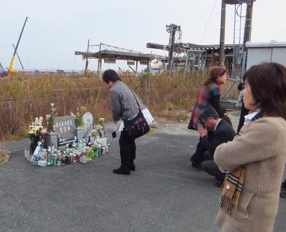 141120_fukushima-houmon1.JPG