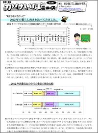 13_kakeibo_hyousi_06s.jpg
