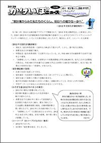 13_kakeibo_hyoushi_07s.jpg