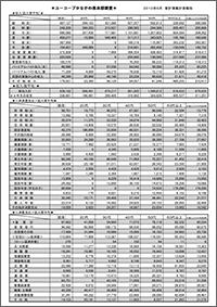 13_kakeibo_data_08ss.jpg