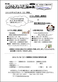 13_kakeibo_hyousi_08sss.jpg