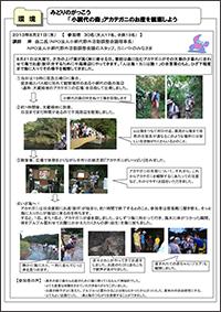 13_midori_08s.jpg
