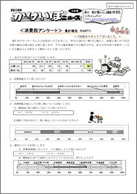 14_kakeibo_hyoshi_5s.png