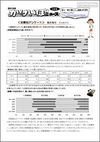 14_kakeibo_1men_06s.jpg