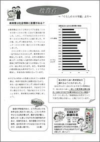 14_kakeibo_3men_06s.jpg