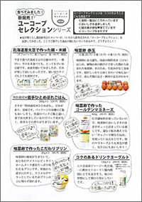 14_12_kakeibo_3men_s.jpg