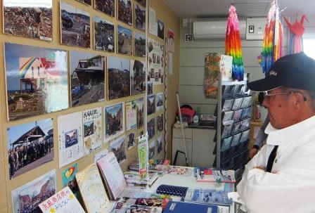 20140410_fukushima-houmon4.jpg