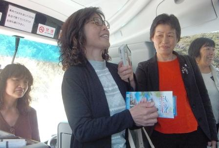 20140410_fukushima-houmon8.jpg