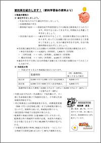 15_kakeibo_3men_02s.jpg
