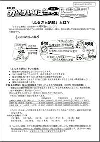15_kakeibo_hyoushi_02s.jpg